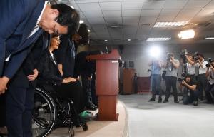 정의당, '국민께 드리는 감사인사'