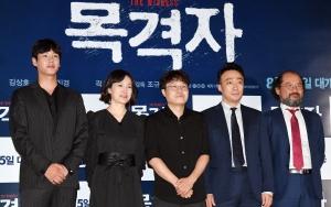 영화 '목격자' 시사회