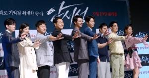 영화 '안시성' 제작발표회