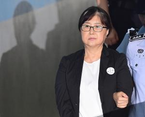 국정농단 항소심 선고