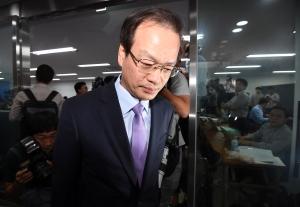 허익범 특검 최종 수사결과 발표