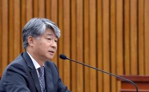 이종석 헌법재판관 후보자 인사청문회