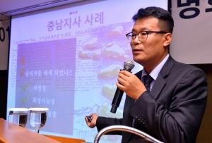 라온닉스 신기술 발표회