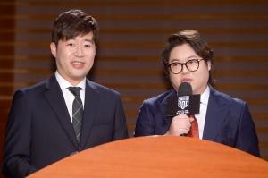MBC '진짜 사나이 300' 제작발표회