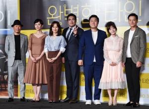 영화 '완벽한 타인' 제작보고회