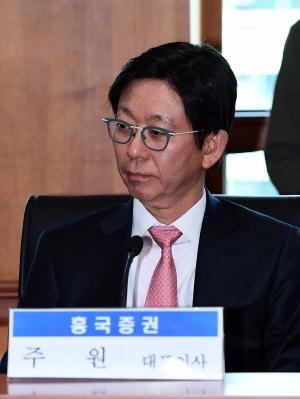 금융투자협회, 증권사 사장단 간담회 개최