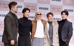JTBC '같이 걸을까' 제작발표회
