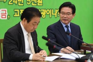 민주평화당, 이용주 징계 당기심판원회의