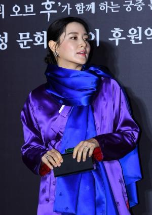 2018 왕실여성 문화지킴이 후원약정식 이영애 포토행사