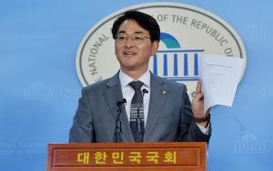 기자회견 갖는 박용진 의원
