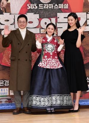 '황후의 품격' 제작발표회
