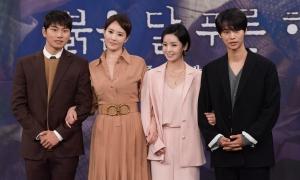 MBC 수목드라마 '붉은 달 푸른 해' 제작발표회