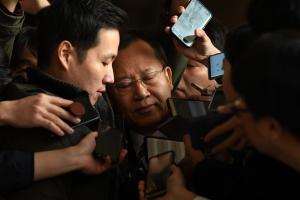 박병대 전 대법관 검찰 출석