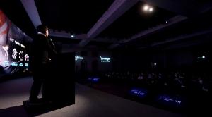 리니지 20주년 기념 컨퍼런스