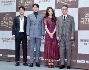 tvN 드라마 '알함브라 궁전의 추억'