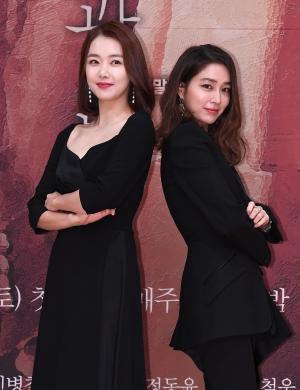 SBS 운명과 분노 제작발표회