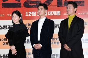 영화 '스윙키즈' 언론시사회