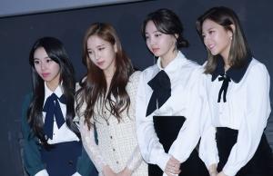 그룹 트와이스의 다큐멘터리 영화 '트와이스랜드' 언론시사회