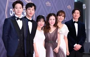2018 MBC 연기대상