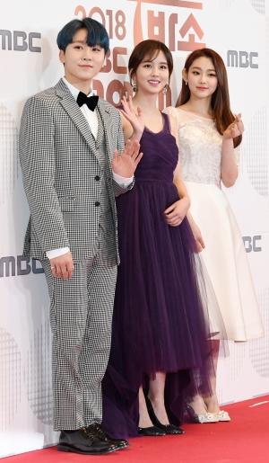 2018 MBC방송연예대상 시상식