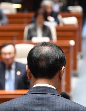 더불어민주당, 정책의원총회