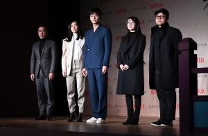 드라마 킹덤 제작발표회