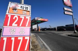 '서울 시내 1200원대 등장' 11주 연속 하락한 휘발유 가격