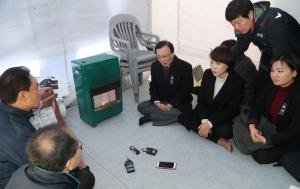 이해찬 대표 카카오택시 반대 분신 택시 기사 분향소 조문