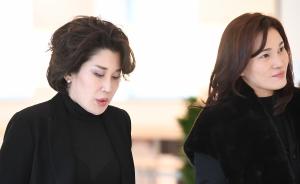 고 이인희 한솔그룹 고문 빈소
