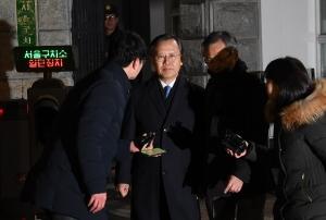 '엇갈린 운명' 양승태 '구속' 박병대 '기각'