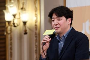 JTBC 금토드라마 '리갈하이' 제작발표회