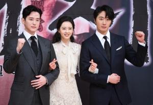 SBS 드라마 '해치' 제작발표회