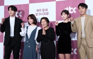 JTBC 월화드라마 '눈이 부시게' 제작발표회