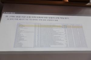 jtbc 특검 필요성 토론회 주최한 조원진