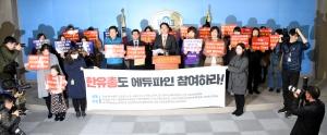 박용진 3법 원안 통과하라!