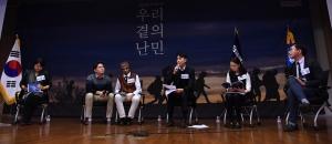난민 청년정책 토크콘서트 참석한 정우성