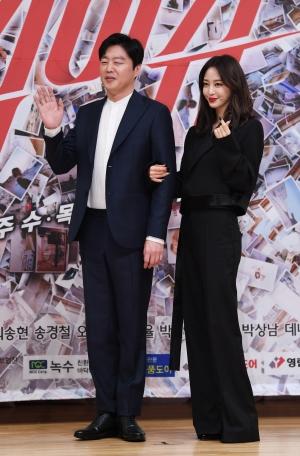 SBS 드라마 '빅이슈' 제작발표회