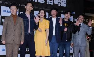 영화 '자전차왕 엄복동' VIP 시사회