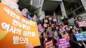 광주지방법원에 출석한 전두환 전 대통령