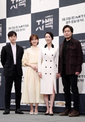 tvN 토일드라마 '자백' 제작발표회