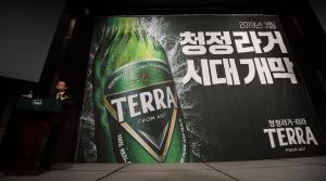 하이트진로 맥주 신제품 '청정라거-테라(TERRA)' 출시 기념 기자간담회