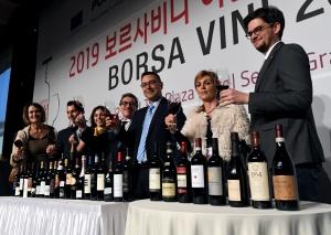 이탈리아 와인 전시회