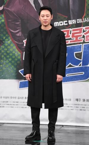 '특별근로감독관 조장풍' 제작발표회