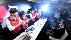 KT, 삼성 갤럭시S10 5G 공식 출시