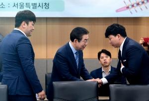 SH공사, 공공기관 최초 장애인 조정선수단 창단