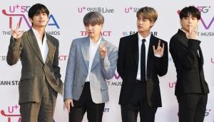 'U⁺5G 더팩트 뮤직 어워즈'(U⁺5G THE FACT MUSIC AWARDS, 'TMA')
