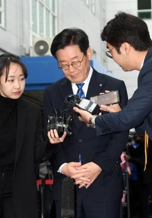 이재명 경기도지사 결심공판