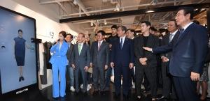 '위드인 24, 쇼 유어 스타일' 오픈식