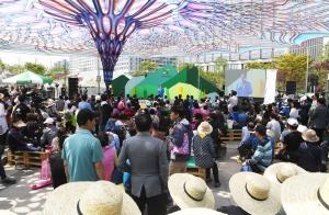 서울식물원 정식 개원