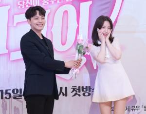SBS 수목드라마 '절대그이' 제작발표회